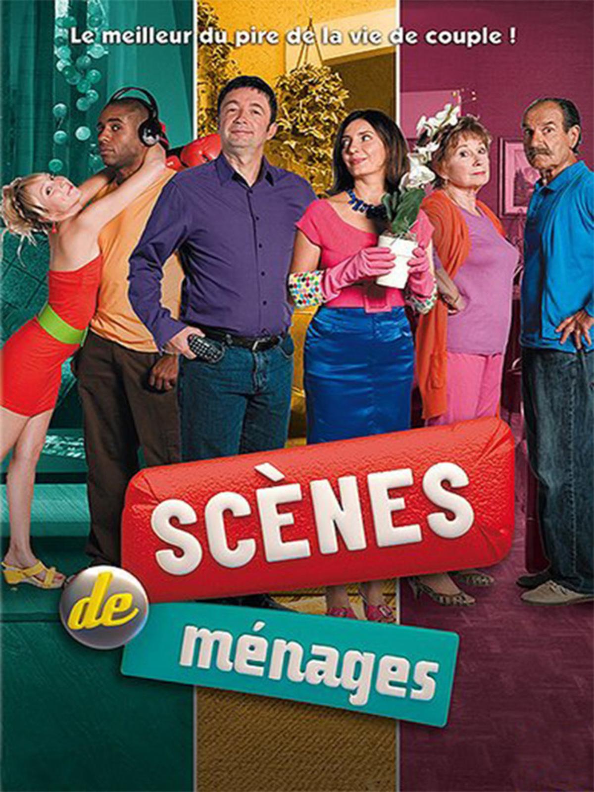 Scenes_de_menages1